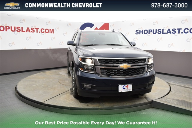 new 2020 chevrolet suburban lt 4d sport utility in lawrence c1257 commonwealth motors commonwealth motors